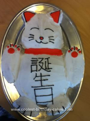 Homemade Lucky Cat Birthday Cake