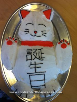 Homemade Lucky Cat Birthday Cake