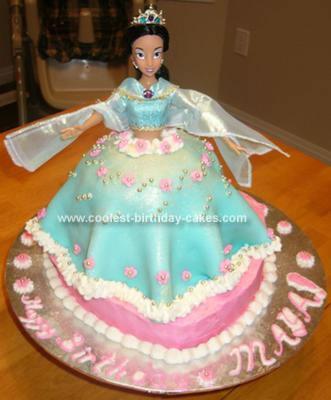 Astonishing Coolest Princess Jasmine Cake Personalised Birthday Cards Petedlily Jamesorg