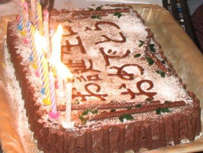 Peachy Japanese Happy Birthday Cake Funny Birthday Cards Online Inifofree Goldxyz