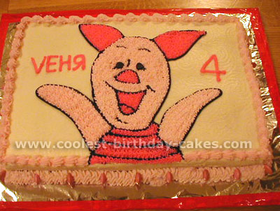 Piglet Free Cake Recipe