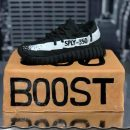 Yeezy Boost sneaker and Box Cake